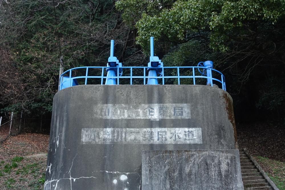 3/12(火)【山口県岩国市装束町】 「工業用水」 Rx