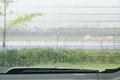 7/18(木)【広島県大竹市晴海】 「雨」 Rx6