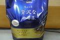 11/12(火) 「コヒー」 Rx