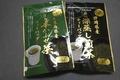 9/14(月)「お茶」 Rx6