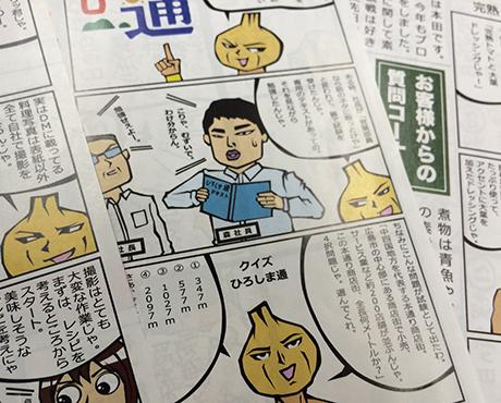 f:id:kawanaka_shouyu:20140710122230j:plain