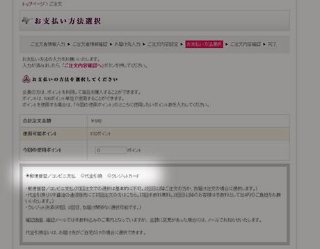 f:id:kawanaka_shouyu:20140728202528j:plain