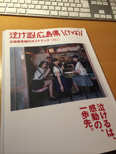f:id:kawanaka_shouyu:20140903220241j:plain