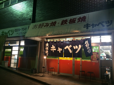 f:id:kawanaka_shouyu:20140921194156j:plain