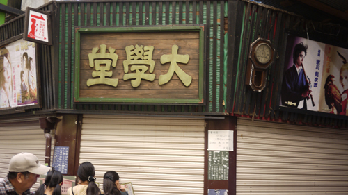 f:id:kawanaka_shouyu:20141124114419j:plain
