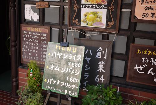 f:id:kawanaka_shouyu:20141124160518j:plain