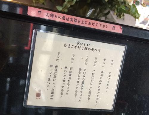f:id:kawanaka_shouyu:20141225123409j:plain