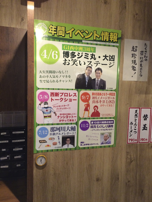 f:id:kawanaka_shouyu:20150214161059j:plain