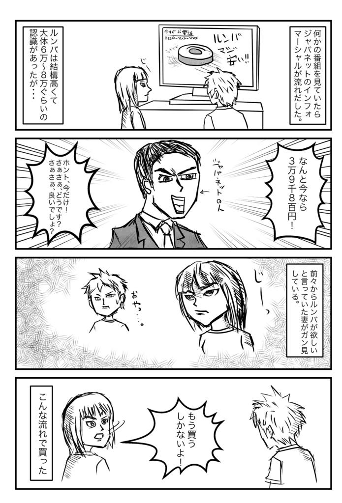 f:id:kawanaka_shouyu:20160528024517j:plain