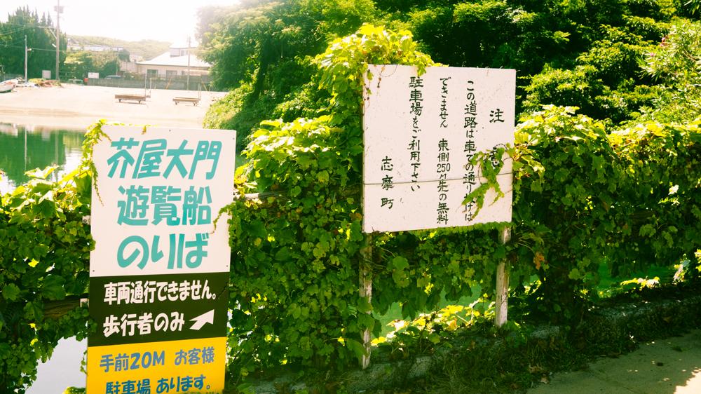 f:id:kawanaka_shouyu:20160807102741j:plain