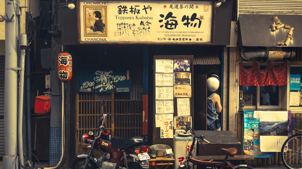 f:id:kawanaka_shouyu:20160813151344j:plain