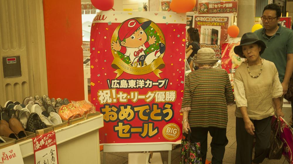 f:id:kawanaka_shouyu:20160911130949j:plain