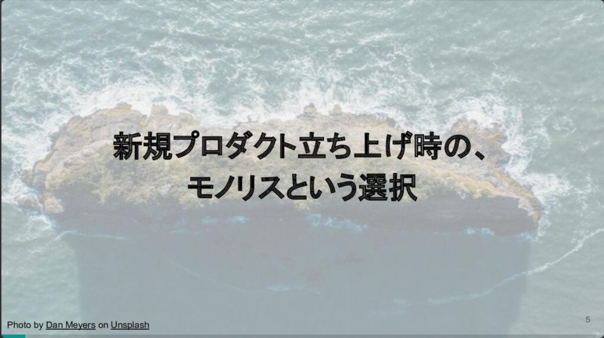 f:id:kawanamiyuu:20201222220739p:image:w400