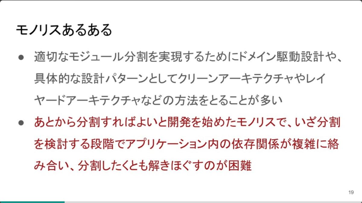 f:id:kawanamiyuu:20201222221052p:image:w400