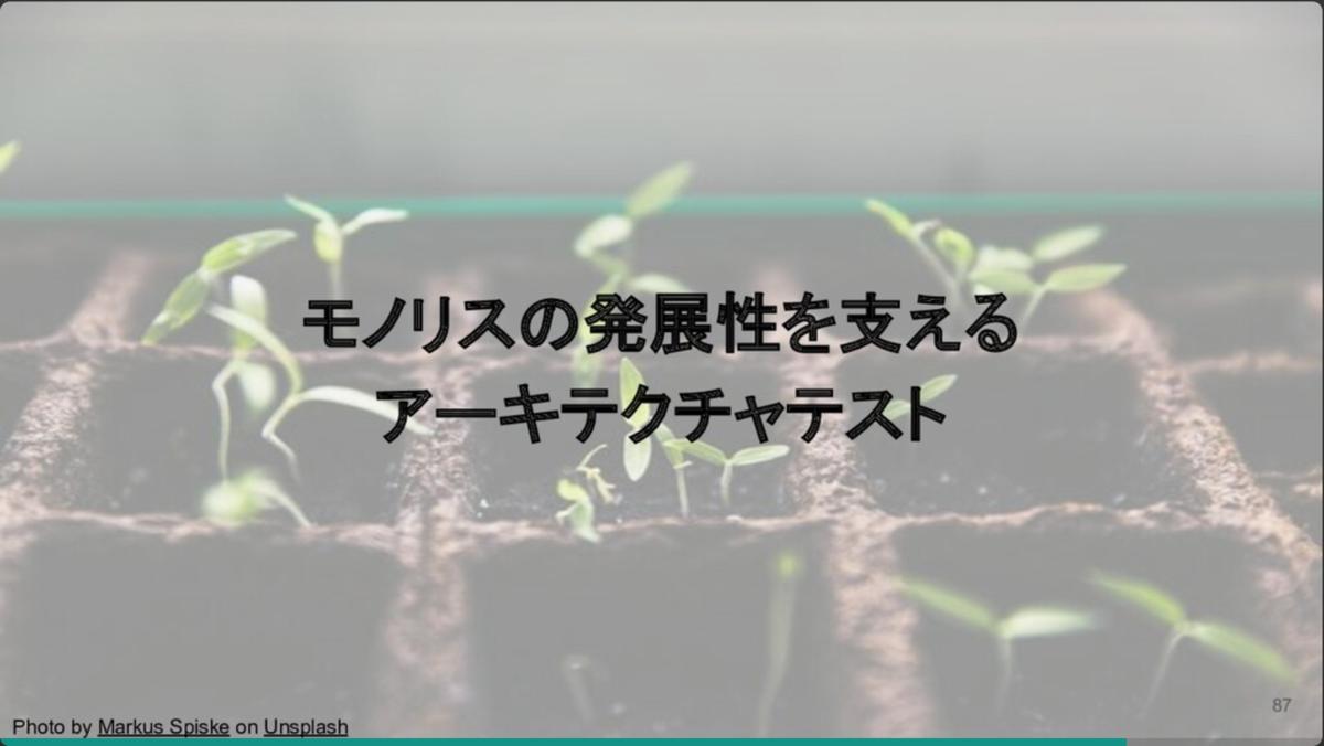 f:id:kawanamiyuu:20201222222336p:image:w400