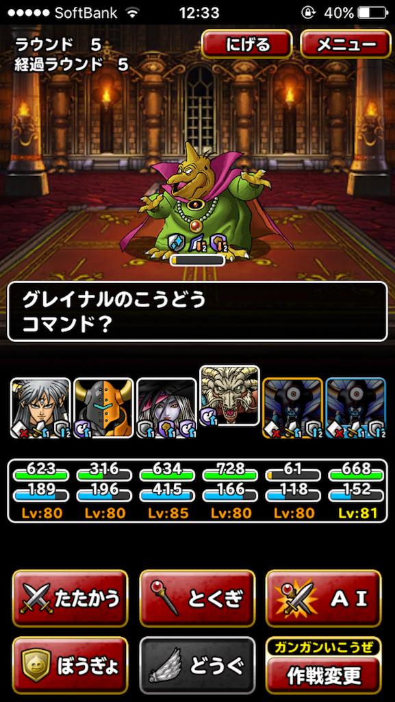 f:id:kawanokeita:20170903204532p:image