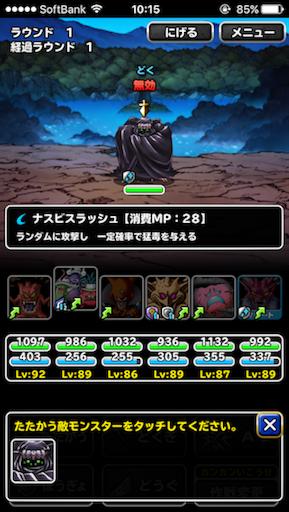 f:id:kawanokeita:20170924101602p:image