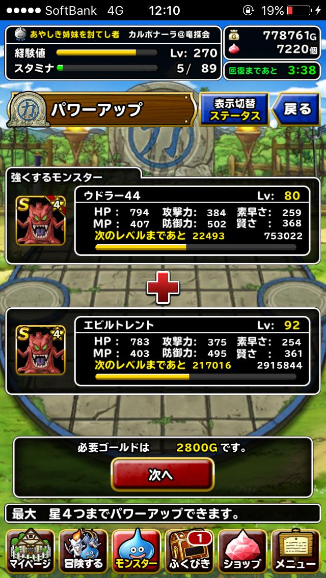 f:id:kawanokeita:20171010130126p:image