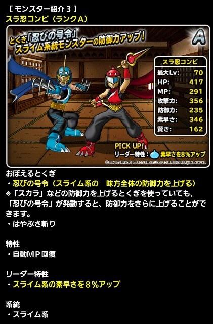 f:id:kawanokeita:20171011234544j:image