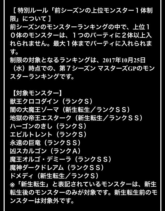 f:id:kawanokeita:20171105093607j:image