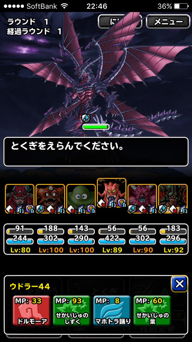 f:id:kawanokeita:20171110032449p:image