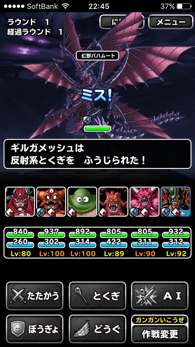 f:id:kawanokeita:20171110032508p:image