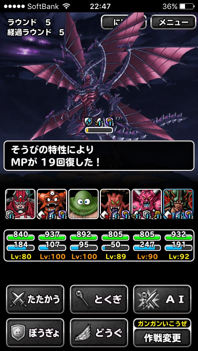 f:id:kawanokeita:20171110033447p:image