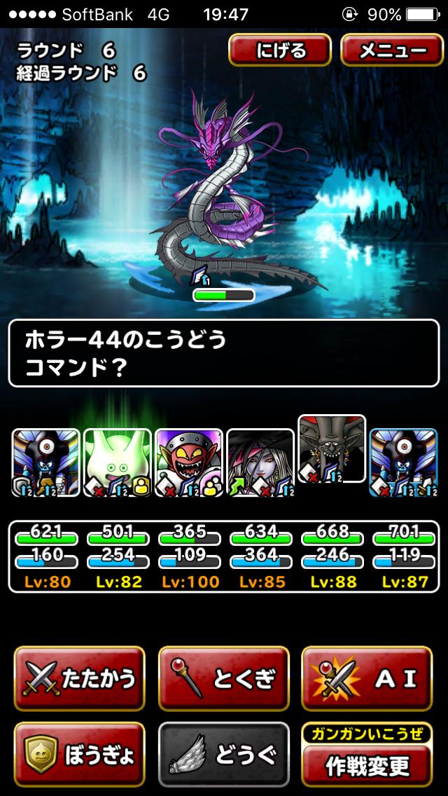 f:id:kawanokeita:20171117082500p:image