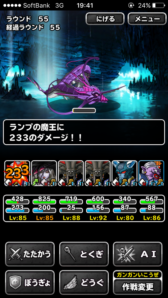 f:id:kawanokeita:20171118105744p:image