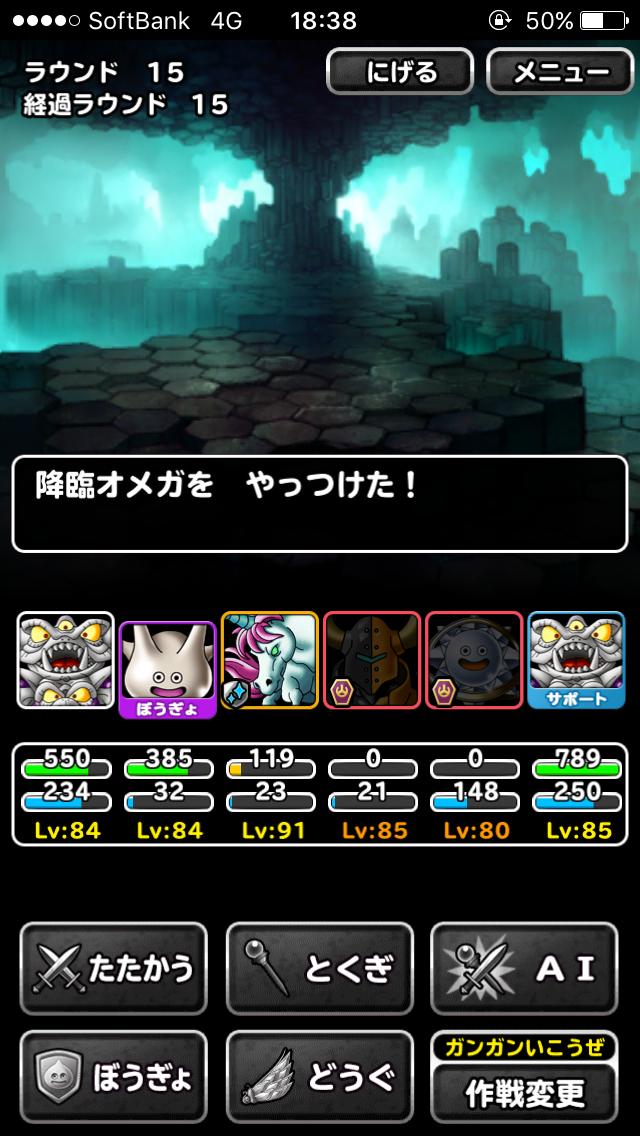 f:id:kawanokeita:20171119082603p:image