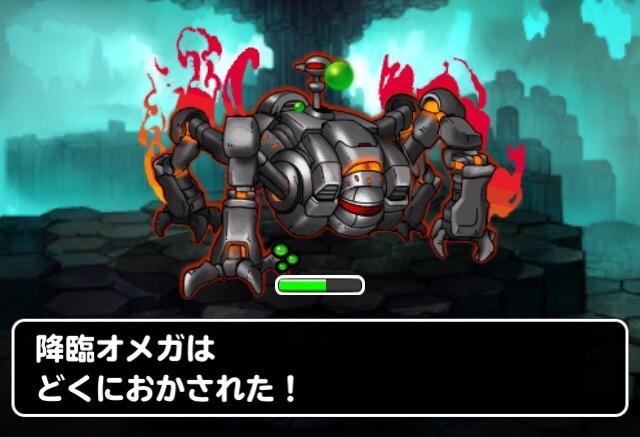 f:id:kawanokeita:20171119083830j:image
