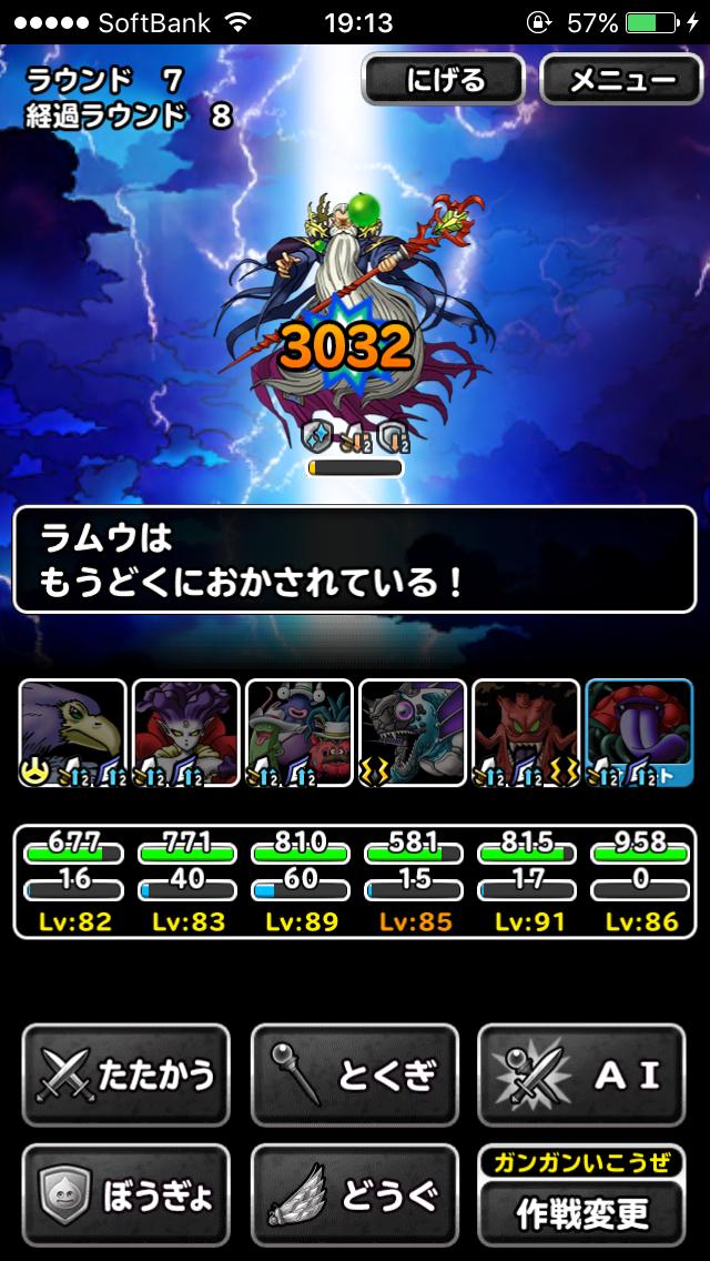 f:id:kawanokeita:20171127105621p:image