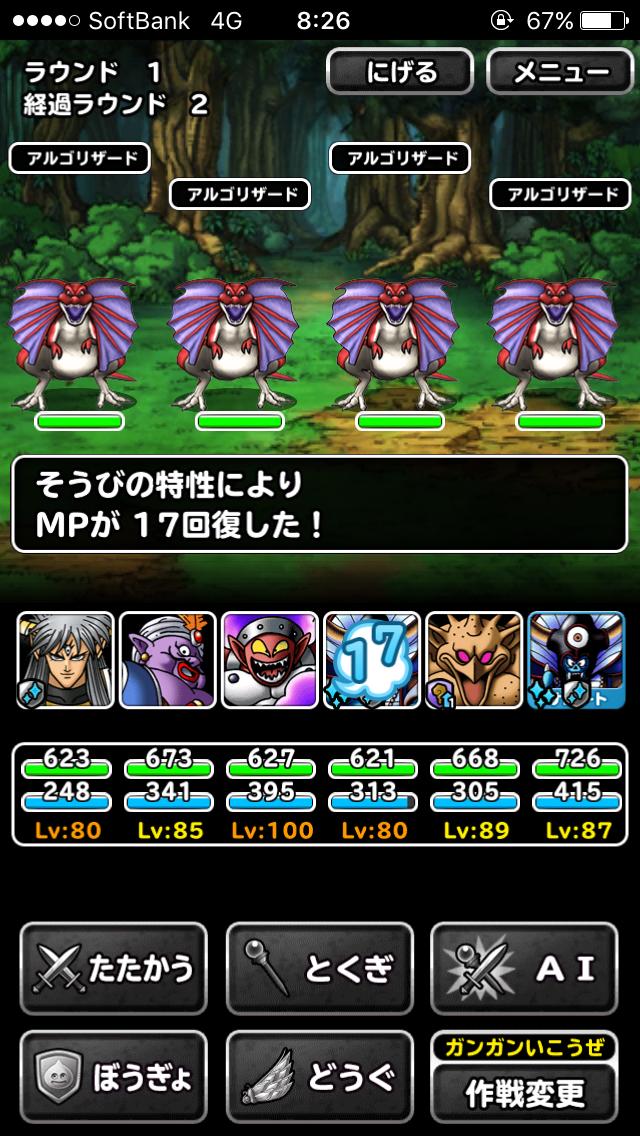 f:id:kawanokeita:20171202084248p:image