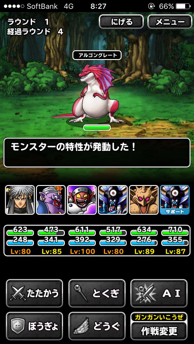 f:id:kawanokeita:20171202084537p:image