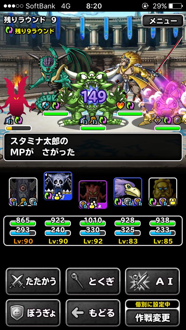 f:id:kawanokeita:20171213082721p:image
