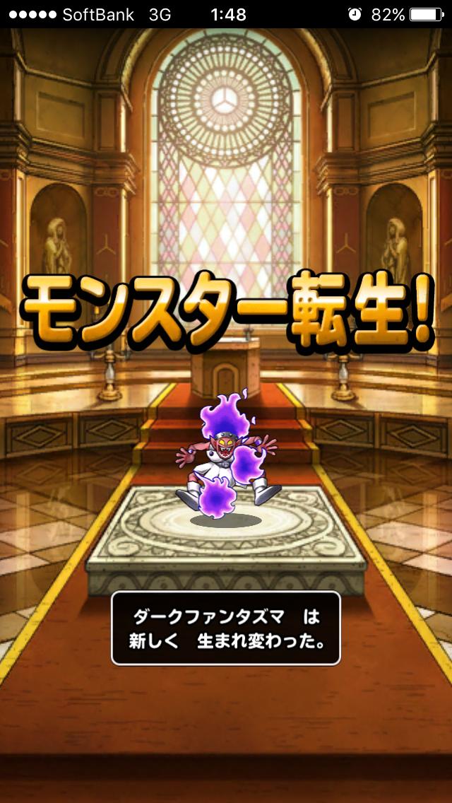f:id:kawanokeita:20171215105256p:image