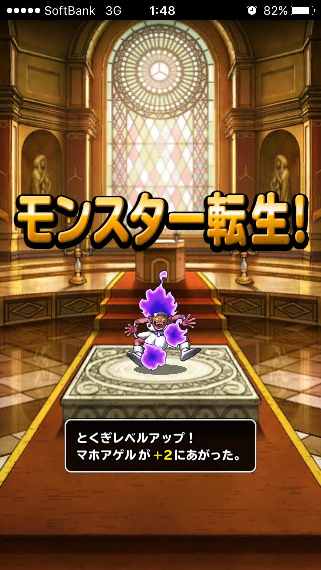 f:id:kawanokeita:20171215105422p:image