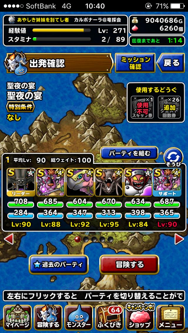 f:id:kawanokeita:20171217105228p:image