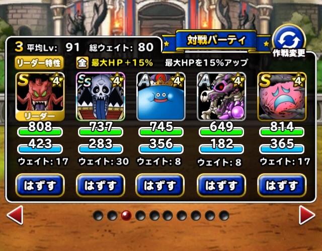 f:id:kawanokeita:20171221082904j:image