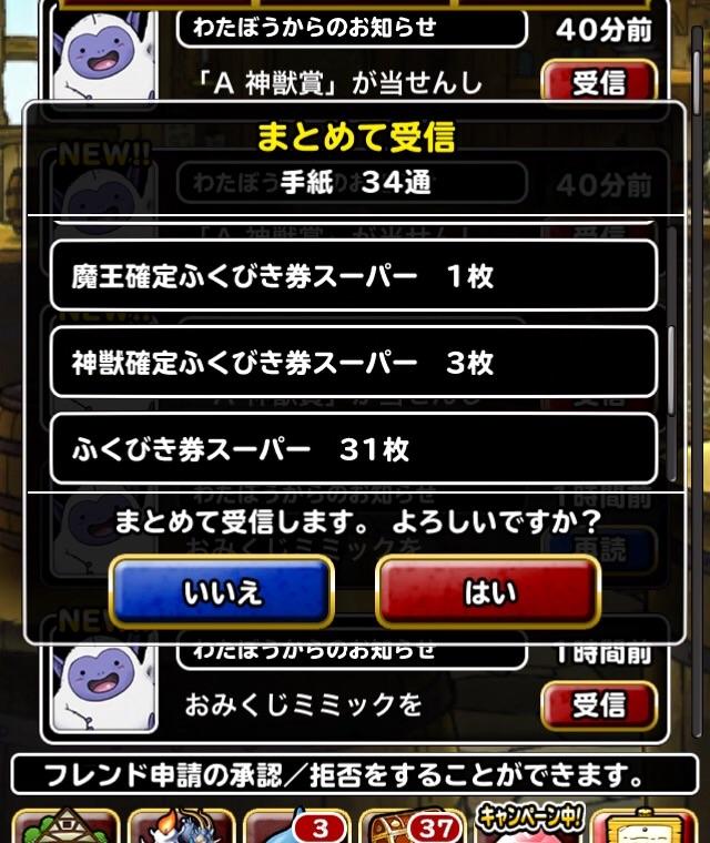 f:id:kawanokeita:20180101102945j:image