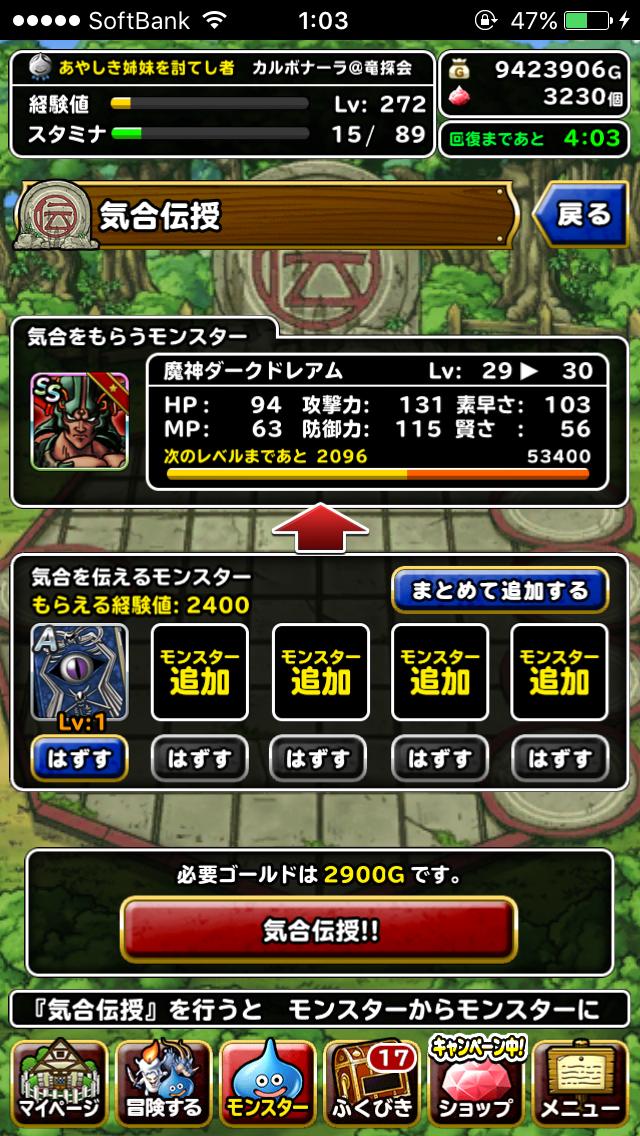f:id:kawanokeita:20180101103904p:image