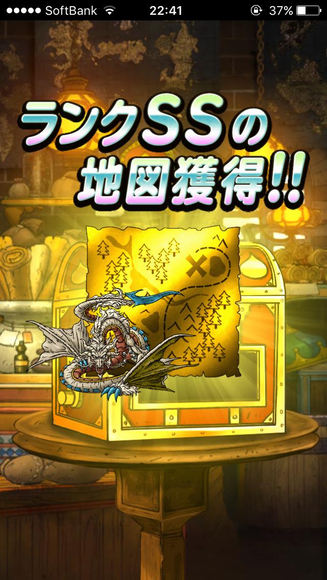 f:id:kawanokeita:20180101104308p:image