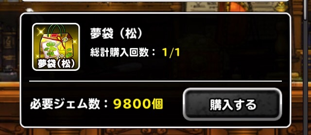 f:id:kawanokeita:20180101222546j:image