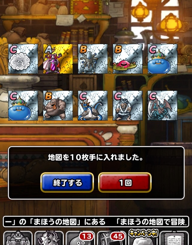 f:id:kawanokeita:20180101222659j:image