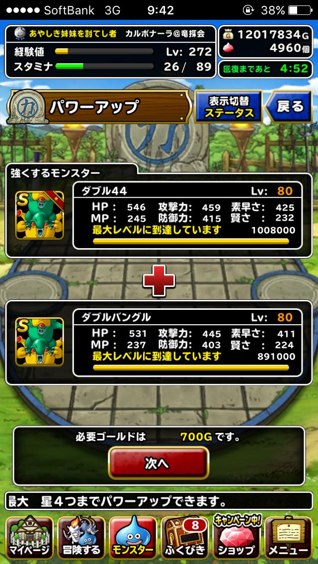 f:id:kawanokeita:20180103094620p:image
