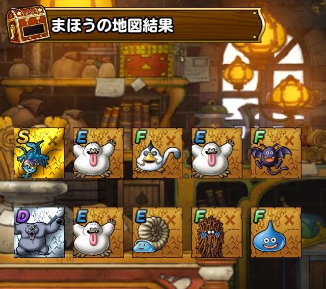 f:id:kawanokeita:20180111081527j:image