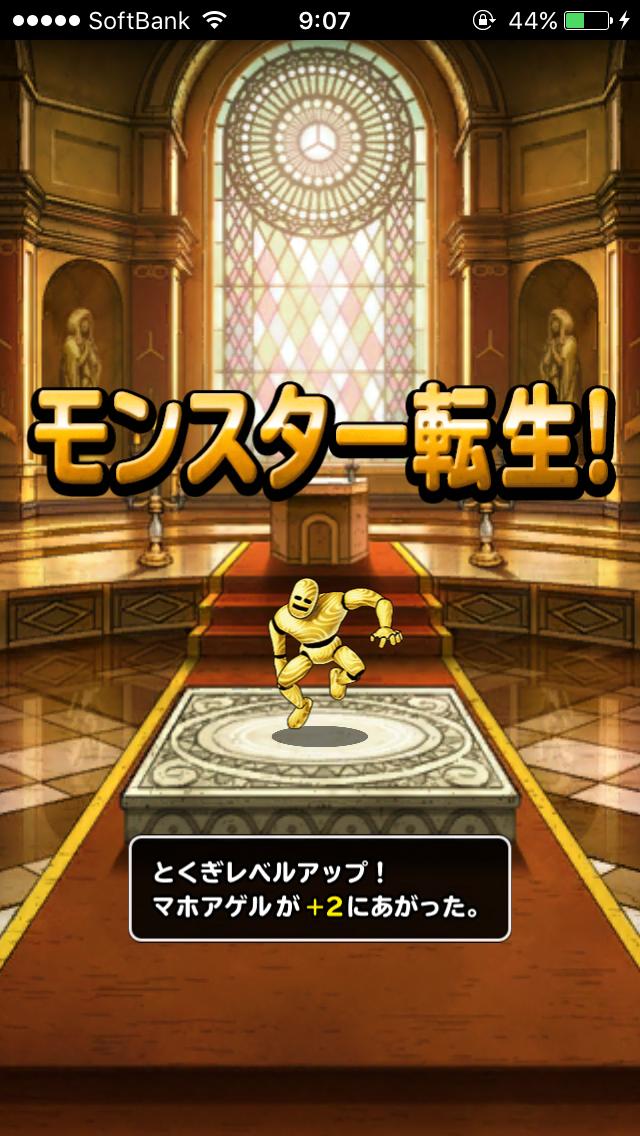 f:id:kawanokeita:20180114080437p:image