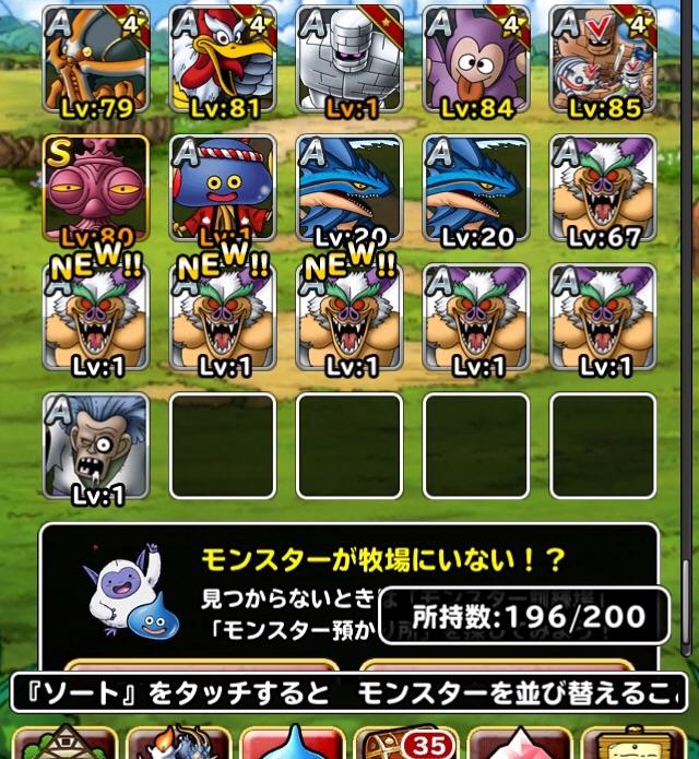 f:id:kawanokeita:20180126083600j:image