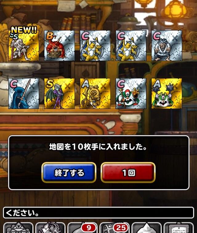f:id:kawanokeita:20180129194448j:image
