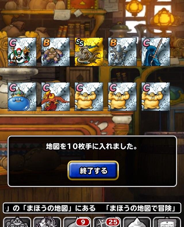 f:id:kawanokeita:20180129194654j:image